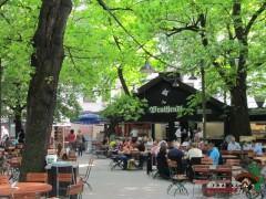 Cafe Bohne Und Malz M Ef Bf Bdnchen