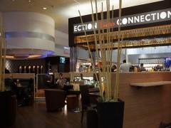 flughafen frankfurt a m connection bistro bar und restaurant restaurant tipps deutschland. Black Bedroom Furniture Sets. Home Design Ideas
